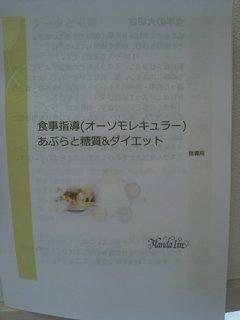 DSC_0262.JPG